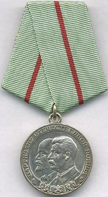 Медаль за оборону кавказа медаль за
